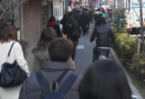 Jishin_walk