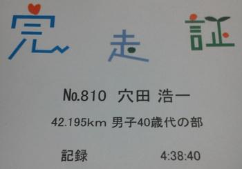 Kansou_110416