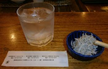 Numadu2_izumisawa