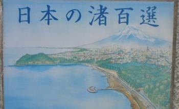 Numadu5_nagisa