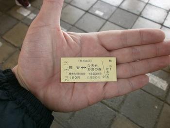 12kumagaya_3
