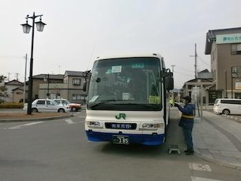 P3071181