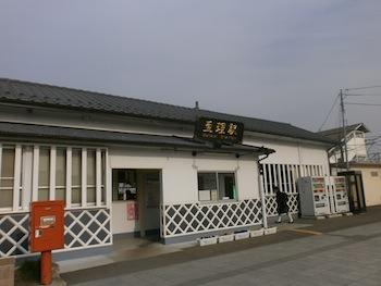 P3071200