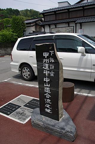 319pxnakasendo_shimosuwa03nt3200