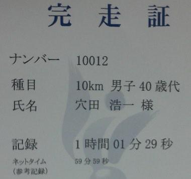1512_kansou